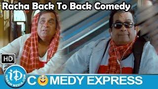 Rachaa - Racha Movie -  All Time B2B Comedy Scenes - Brahmanandam