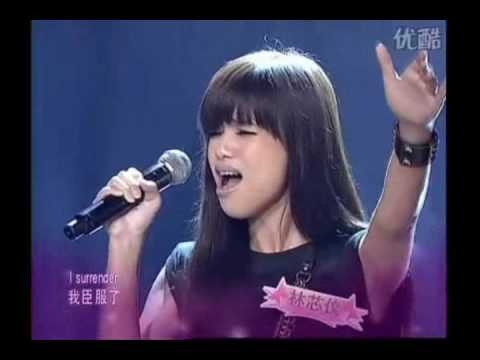 林芯儀 - I Surrender   Celine Dion video