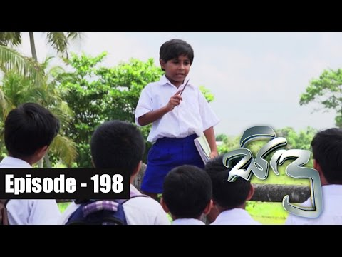 Sidu | Episode 198 10th May 2017