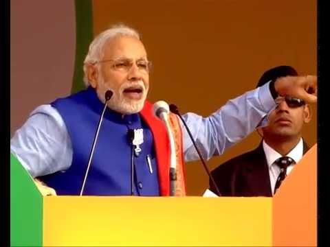 Pm Modi's Speech At Ramlila Maidan In Delhi video