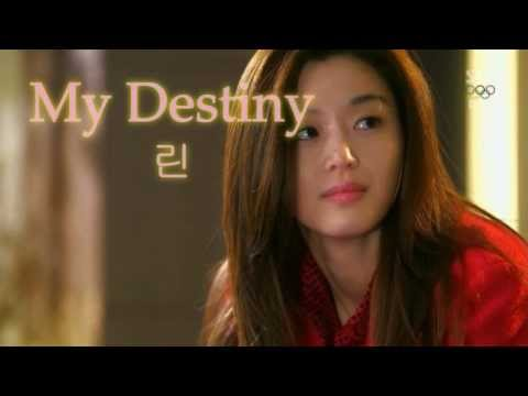 린(lyn) - My Destiny.  별에서 온 그대 Ost video