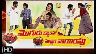 Jabardasth   23rd  May 2019      Full Episode   ETV Telugu