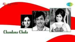 Chandanachola | Mukhasree Kunkumam song