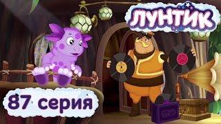 Лунтик и его друзья - 87 серия. Танцы