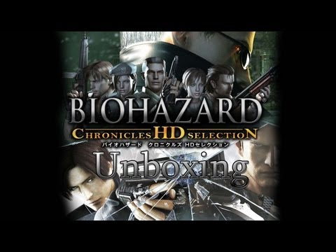 Unboxing - Biohazard (aka. Resident Evil): Chronicle Selection HD (Limited Boxset ・ Asia Version)