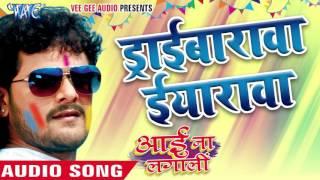 holi 2016 bhojpuri songish - WapWon.Com 3GP Mp4 HD Video Songs ...