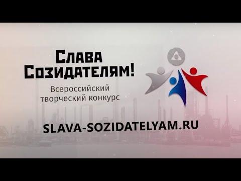 Видеообращение Марины Фроловой о продлении конкурса