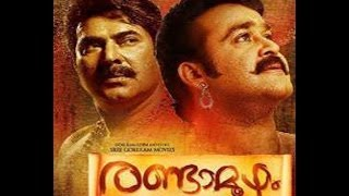 Randamoozham - randamoozham review