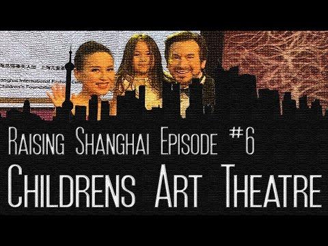 RAISING SHANGHAI - 06 - 儿童艺术中心 - CHILDREN'S ART THEATRE