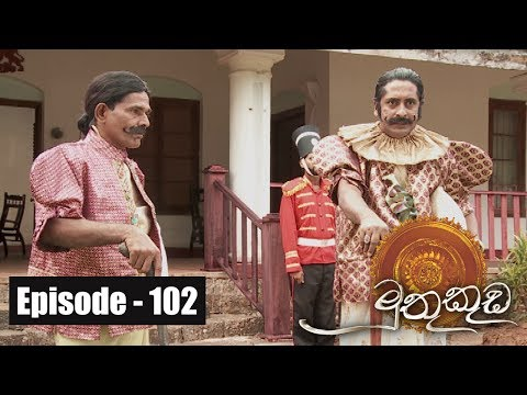 Muthu Kuda  - Episode 102 27th June 2017