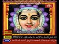 Sri Lalita Sahasra nama stotram