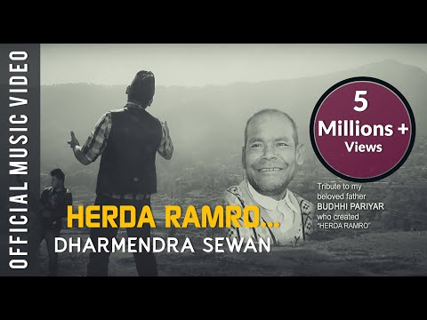 HERDA RAMRO MACHHAPUCHHARE OFFICIAL HD BY DHARMENDRA SEWAN 2013