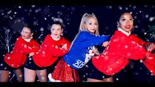 Wengie 39 Ugly Christmas Sweater 39 Dance Version Mv