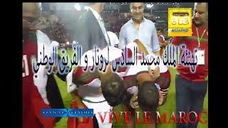 شاهد..لحظة تلقي رونار اتصالا من الملك محمد السادس بعد الفوز 2