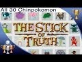 South Park: The Stick of Truth - All 30 Chinpokomon Collectibles Locations - Chinpokolypse Guide