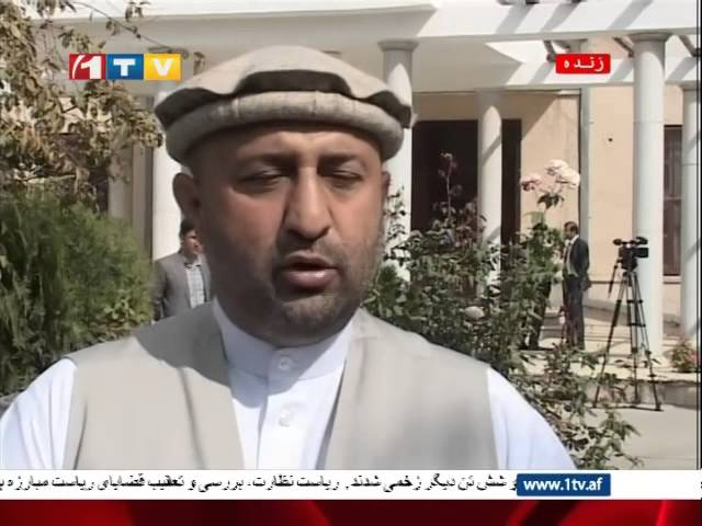 1TV Afghanistan Pashto News 13.10.2014 ???? ??????
