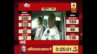 ABP News LIVE: कांग्रेस का एतराज | ABP News Hindi