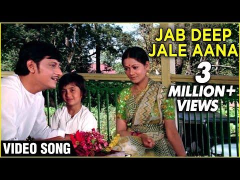 Jab Deep Jale Aana, Jab Shaam Dhale Aana - Yesudas & Hemlata Superhit Duet - Chitchor video