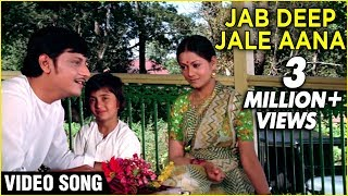 Jab Deep Jale Aana, Jab Shaam Dhale Aana - Yesudas & Hemlata Superhit Duet - Chitchor