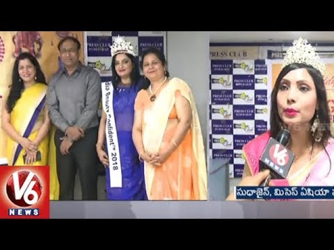 Miss Asia-Pacific Sudha Jain Launches Organic Flea Bazaar Logo | Hyderabad | V6 News
