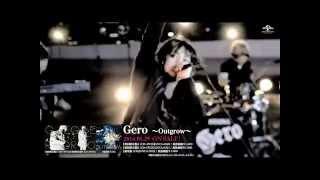 download lagu 【gero】2nd Single「〜outgrow〜」  -full Ver. gratis
