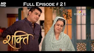 Shakti  - Full Episode 21 - With English Subtitles