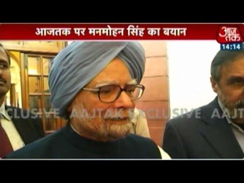 Coal Allocation Scam: Manmohan Singh Speaks Up
