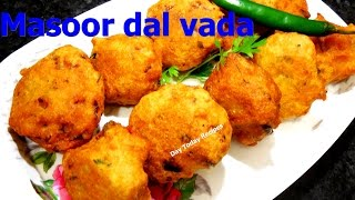 Masoor Dal Vada Recipe मसूर दाल वड़ा Masoor Dal Pakoda Recipe in Hindi