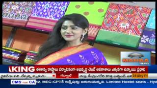 Pochampally IKAT Art Mela Inaugurated By Shaalu | Handloom exhibition