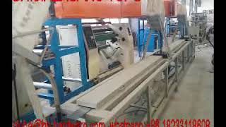 three part of T nails making line