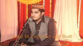 "Naat ""Ishq-e-Ahmad  Chahiye"" by Muhammad Zeeshan Arif t Nankana Sahib"