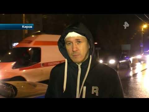 В Кирове пьяный таксист насмерть сбил полицейского
