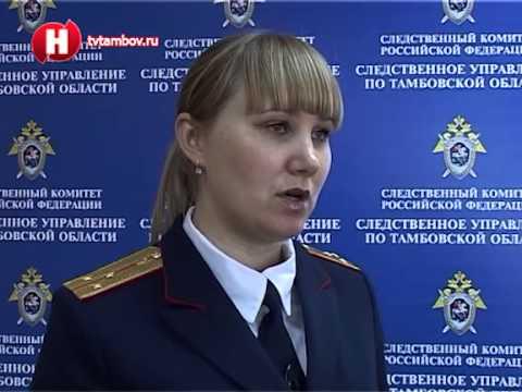 Организатор громкого убийства в кафе «Рябина» спустя 6 лет предстанет перед судом /НВ - Тамбов/