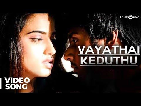 Vayathai Keduthu Official Video Song - Yaaruda Mahesh video