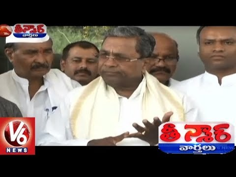 Siddaramaiah Sensational Comments On Karnataka Voters | Teenmaar News