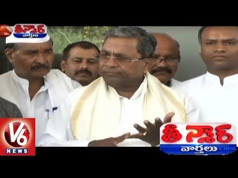 Siddaramaiah Sensational Comments On Karnataka Voters | Teenmaar News