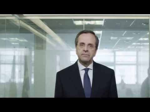 Antonis Samaras Ad Blooper -