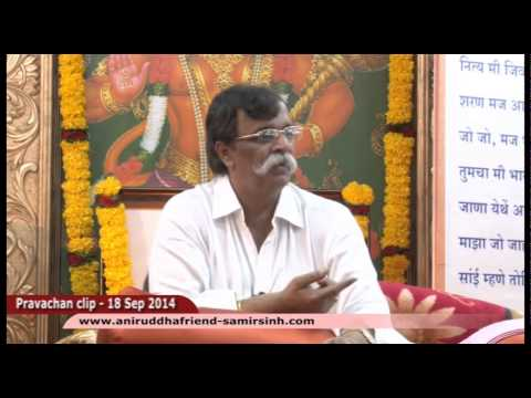 Aniruddha Bapu Hindi Discourse 18 Sep 2014 - मधु-कैटभ-संहार (Madhu-Kaitabh Samhaar)