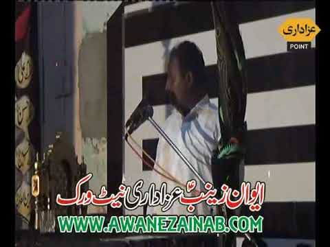 Zakir ameer hussain jafri majlis aza  2 zulhaja 2017 marhi shah sagira jhnag