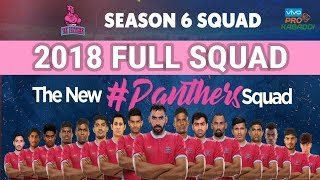 JAIPUR 2018 FULL SQUAD || VIVO PRO KABADDI SEASON 6 SQUAD || THE WORLD WANT