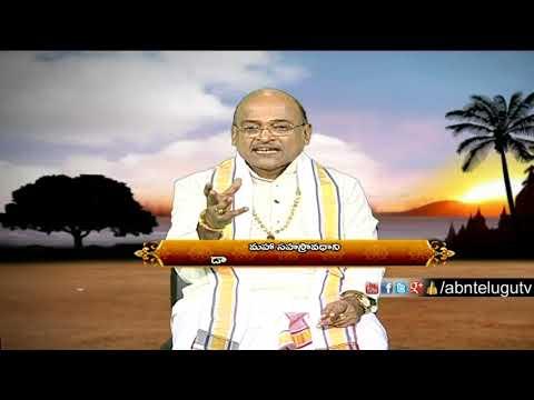 Garikapati Narasimha Rao | Nava jeevana Vedam | Full Episode 1382 | ABN Telugu