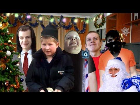 Опасный Поцык и Новогоднее чудо!