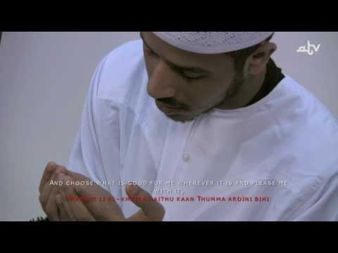 How To Pray   Salatul Istikhara video