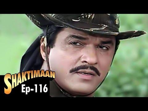 Shaktimaan - Episode 116