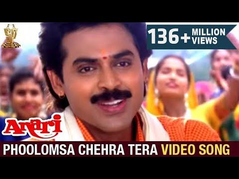 Phoolomsa Chehra Tera Video Song   Anari Songs   Venkatesh   Karishma Kapoor   K Muralimohana Rao thumbnail