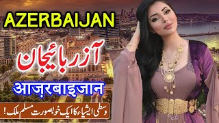 Travel To Azerbaijan / Full History Of Azerbaijan / Flying News Urdu Documentary