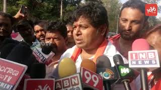 Quthbullapur BJP Candidate Nomination | Elections 2018 | Kasani Veeresh |YOYO TV Channel