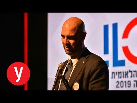 שר המשפטים אמיר אוחנה בוועידה הלאומית הראשונה של הקהילה הגאה בתיאטרון הקאמרי בתל אביב