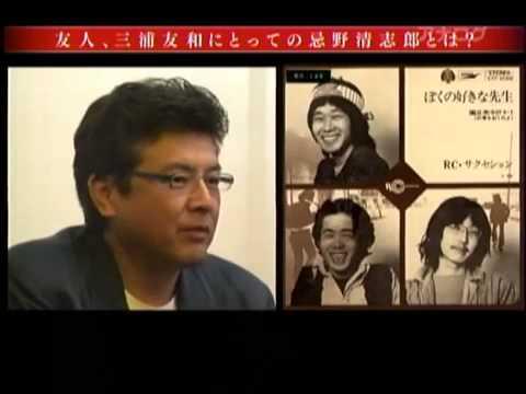 三浦友和の画像 p1_21