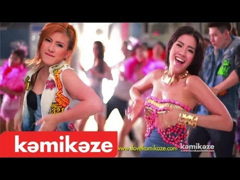 [Official MV] รักต้องเปิด(แน่นอก) [Splash Out] — 3. 2. 1 Kamikaze feat. Baitoey RSiam
